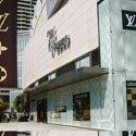 Louis Vuitton представит свой первый флагманский магазин в Китае