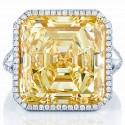 Birks продемонстрировал удивительный желтый бриллиант в 16 карат