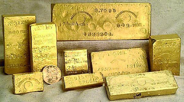Золотые слитки поднятые  с корабля «Центральная Америка»