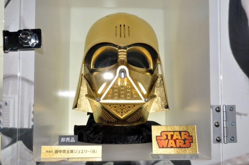 golden-mask-dart-weider-1