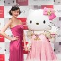 Милая роскошь — ювелирная коллекция Mikimoto Hello Kitty