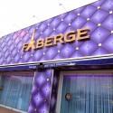 Fabergé судится с одноимённым рестораном в Бруклине