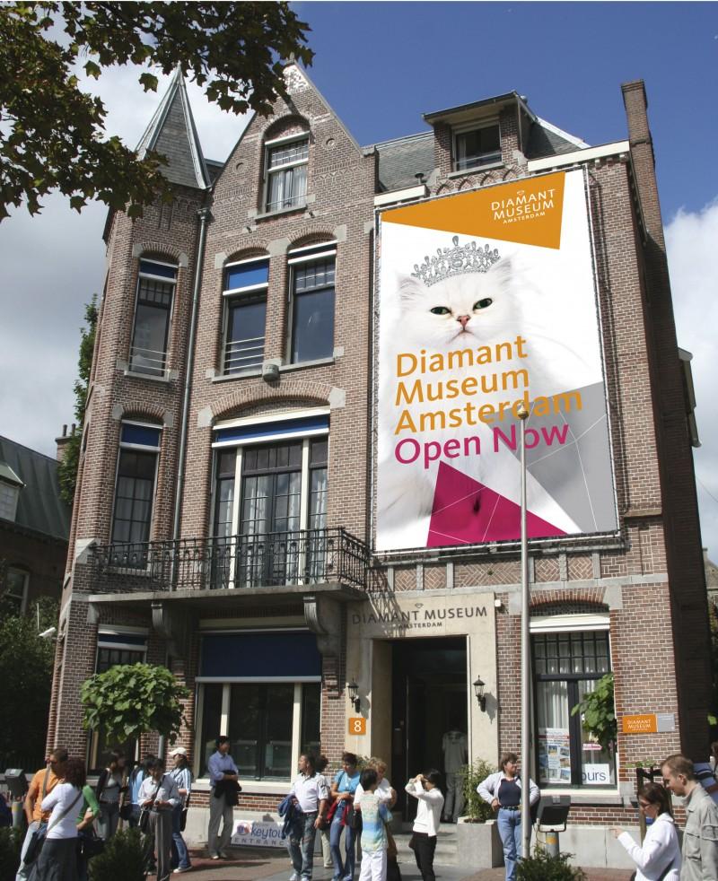 Музей Diamond Museum Amsterdam.