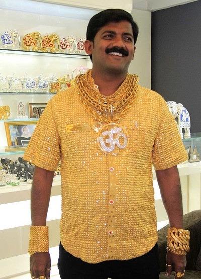Датта Фуге в рубашке из золота