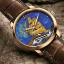 Изящные часы Amerigo Vespucci Cloisonné