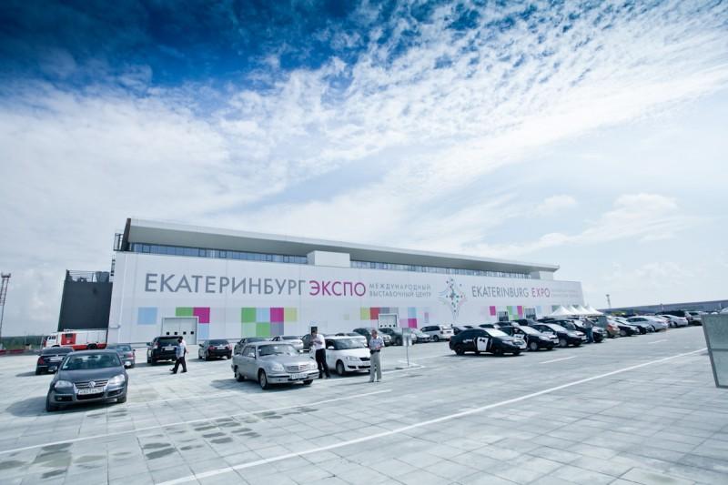 ekaterinburg-expo