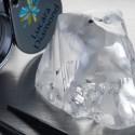В Ботсване добыли алмаз весом 342 карата