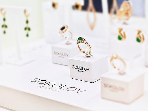 История бренда SOKOLOV