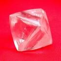 Компания АЛРОСА добыла алмаз весом 76,07 карата