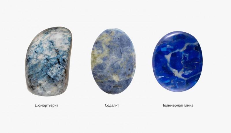 Подделка лазурита — дюмортьерит, подделка лазурита — содалит, имитация лазурит из полимерной глины