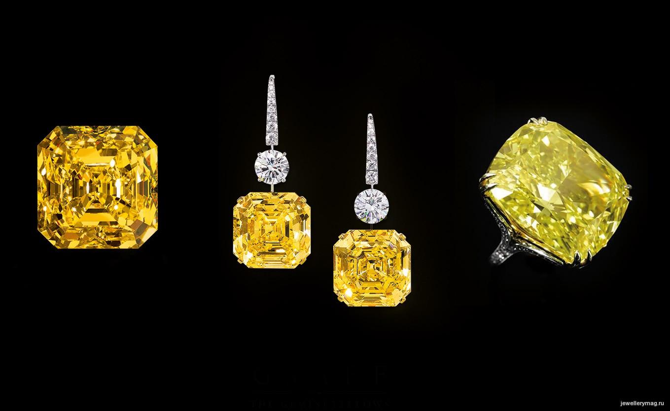 The Golden Empress — 132-каратный жёлтый бриллиант от ...