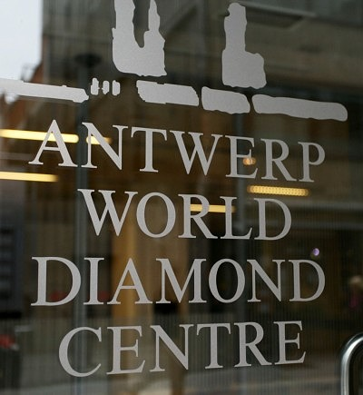 1_Antwerp World Diamond Center (AWDC)