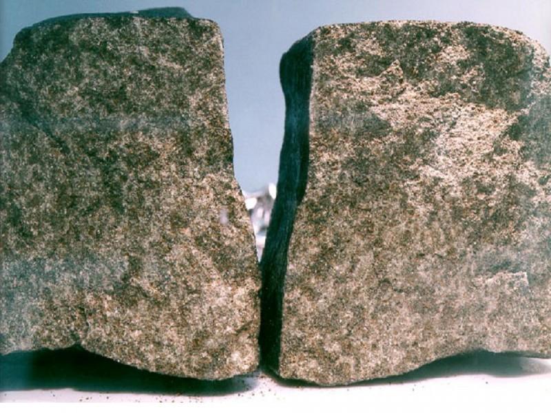 Фрагменты метеорита Нахла