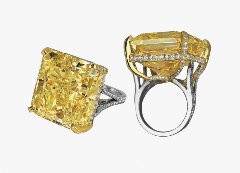 Желтый бриллиант 75,54 карата