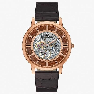 Часы Master Ultra Thin Squelette из розового золота с красно-коричневой эмалью от Jaeger-LeCoultre