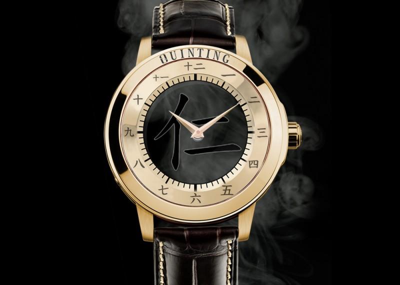 Часы из коллекции Bushido «Доброжелательность»