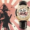 Коллекция часов Bushido от Quinting