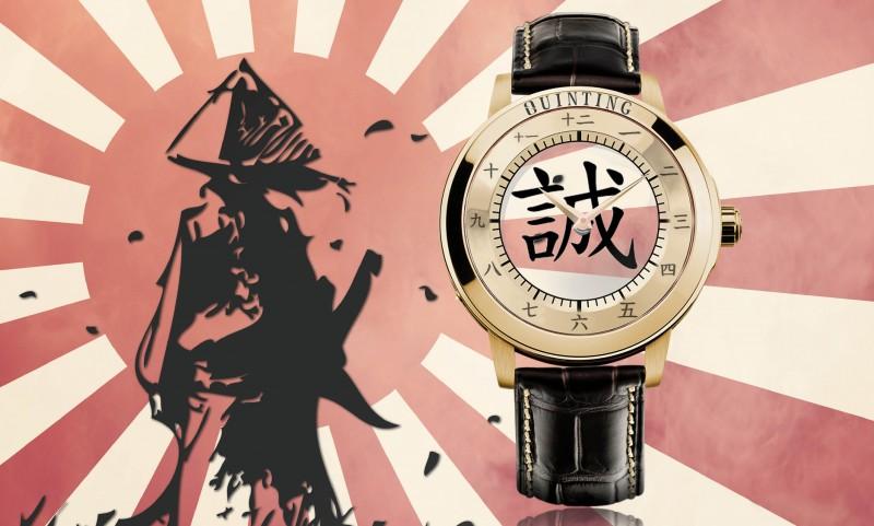 Часы из коллекции Bushido от Quinting