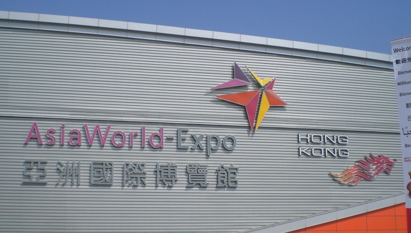 Выставочный центр AsiaWorld-Expo в Гонконге