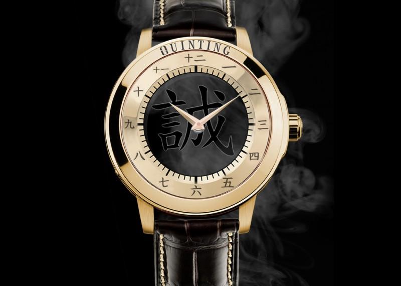 Часы из коллекции Bushido «Честность»