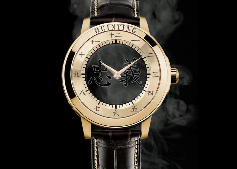 Часы из коллекции Bushido «Преданность»