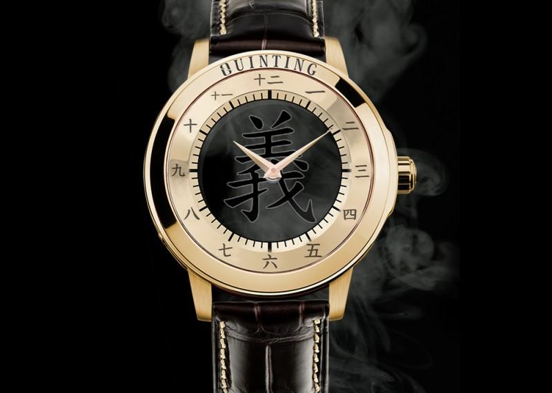 Часы из коллекции Bushido «Здравомыслие»