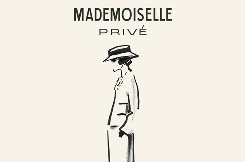 Выставка Chanel Mademoiselle Privé