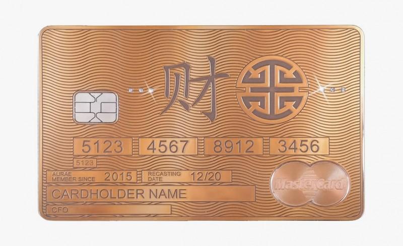 Solid Gold MasterCard Fortune от Aurea