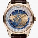 Часы Geophysic от Jaeger-LeCoultre
