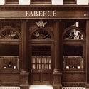 Фаберже: 10 фактов о знаменитом ювелирном доме