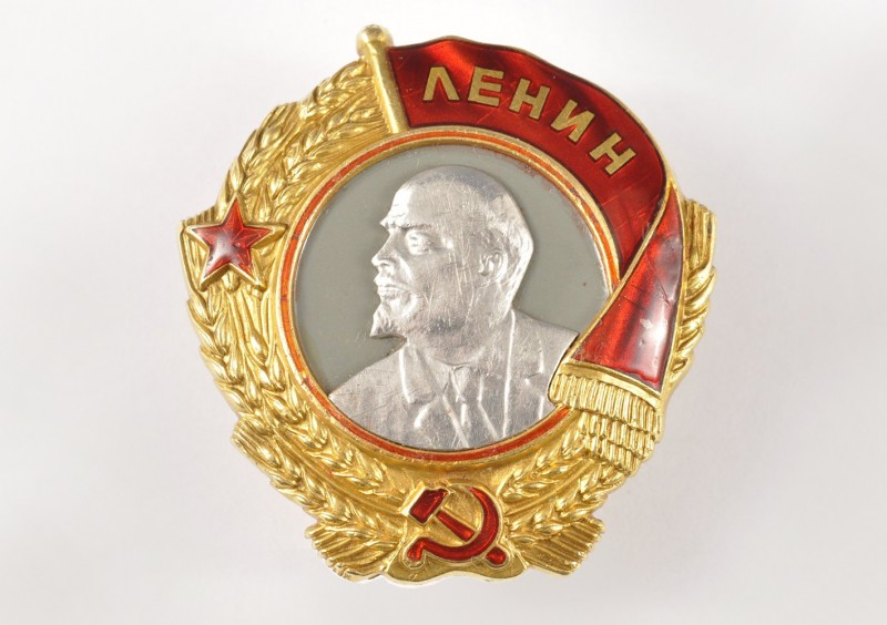 Орден Ленина — платина, золото, эмаль