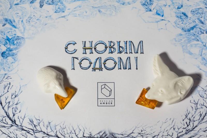 1_Russian Amber