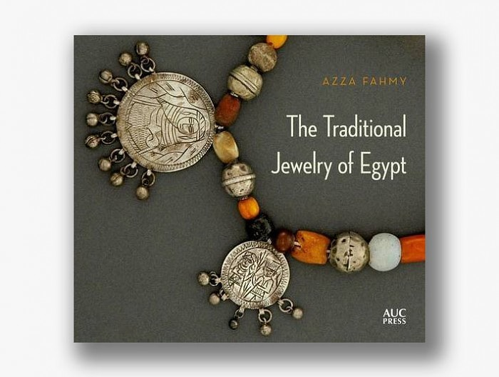 Аззы Фахми Тhe Traditional Jewelry of Egypt