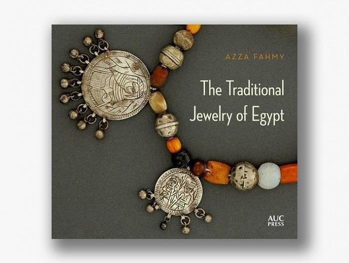 Аззы Фахми Тhe Traditional Jewelry of Egypt