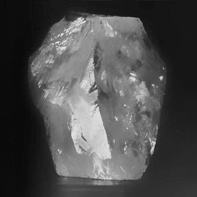 «Куллинан», 3106,75 карата