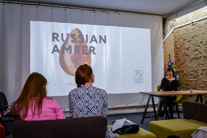 Вита Летницкая, Russian Amber