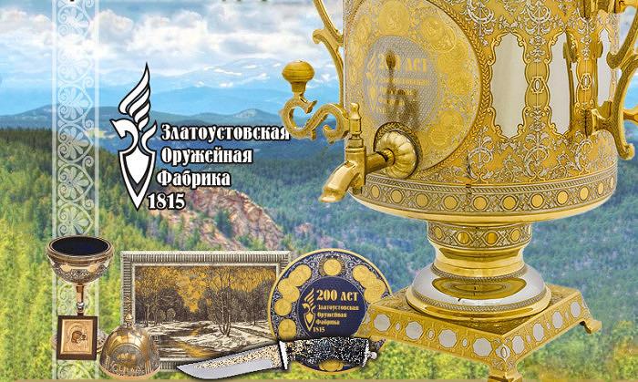 afisha_музей юв. искусства