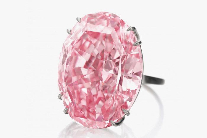 Розовый бриллиант Pink Star