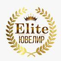 Elite-Ювелир 2017