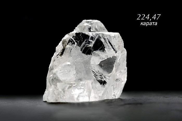 Алмаз весом 224,47 карата, проданный за 11,1 миллиона долларов. Фото: Lucara Diamond