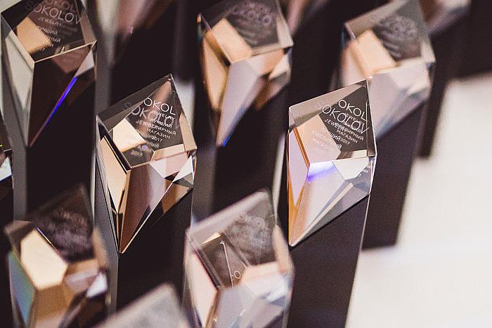 Награда премии Sokolov «Гордость отрасли»