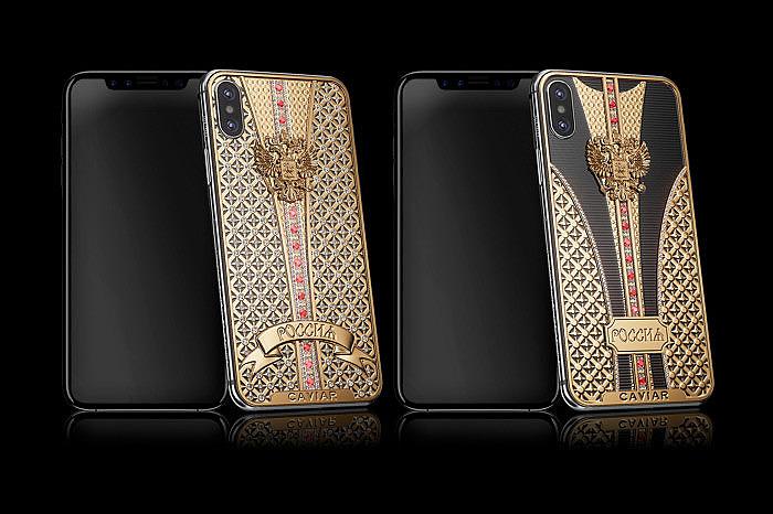 iPhone X Russia Императорская Корона
