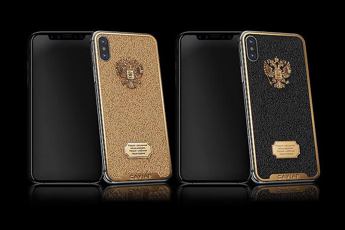 iPhone X Russia Икра