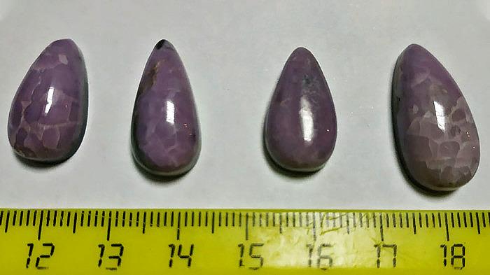 Райизит — новый ювелирно-поделочный камень